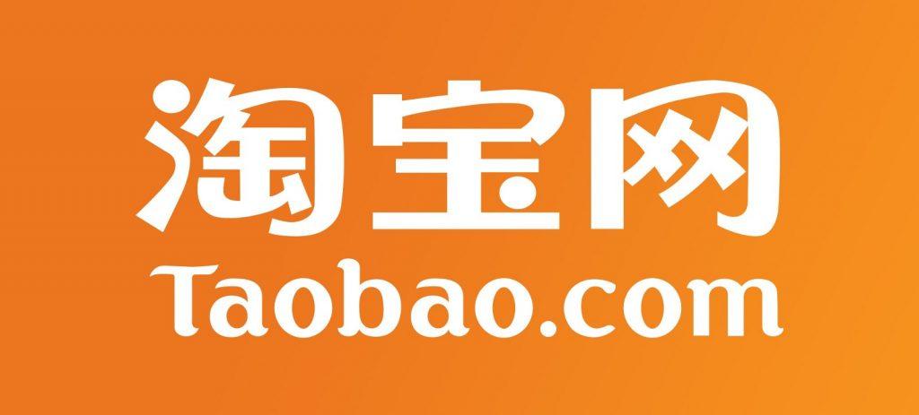 zTaobao (เถาเป่า)คืออะไร มาทำความรู้จักเว็บขายสินค้าชื่อดังของจีนกัน