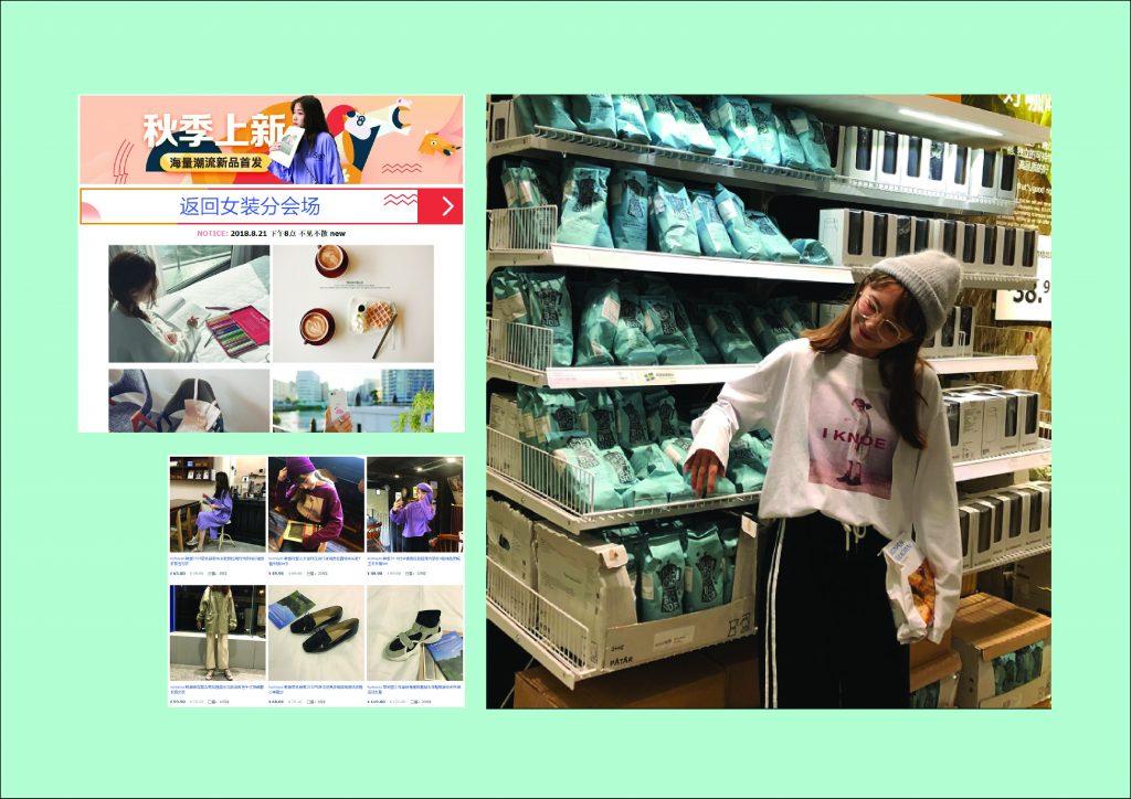 z5 ร้านเสื้อผ้าแฟชั่นผู้หญิงยอดนิยมในเถาเป่า