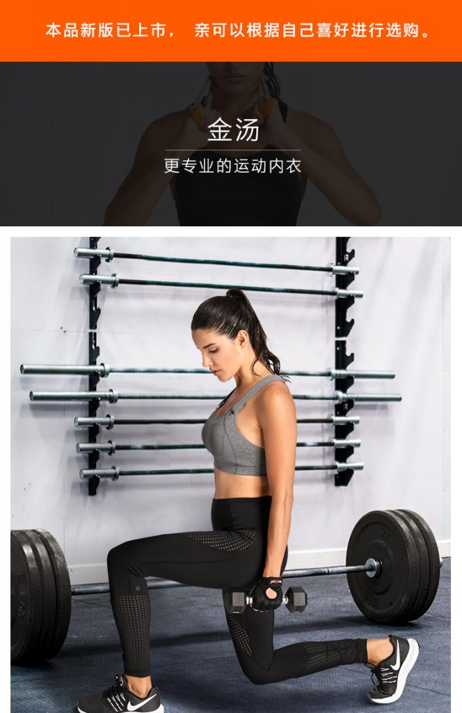 Taobao talk : เพิ่มความมั่นใจสาว ๆ ด้วยชุดชั้นในจากเถาเปา