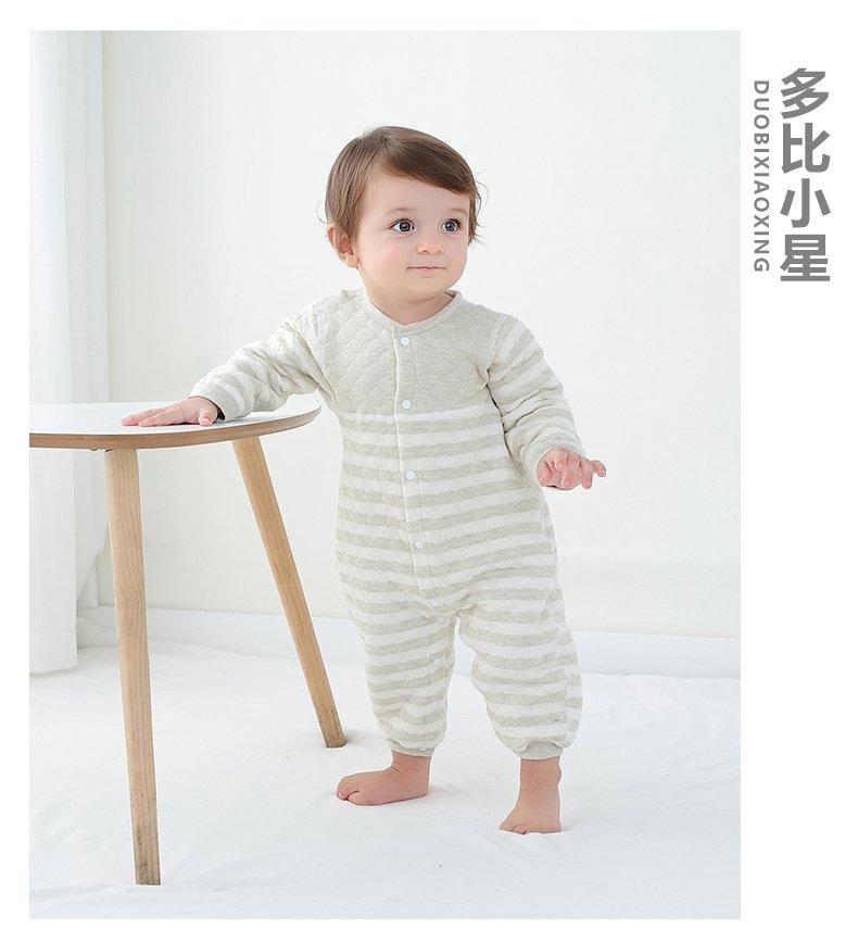 Taobao Talk : ของมันต้องมี!! เตรียมรับทารกตัวน้อย