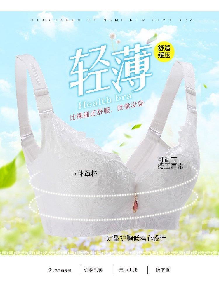 zTaobao talk : เพิ่มความมั่นใจสาว ๆ ด้วยชุดชั้นในจากเถาเปา