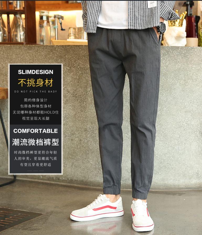 zShippingจีน เปลี่ยนลุคสุดเท่ห์กับเสน่ห์กางเกงขาเต่อ จากเถาเป่า