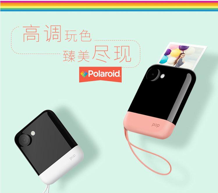 zTaobao talk : เก็บภาพความทรงจำด้วยกล้องโพราลอยด์จากจีน