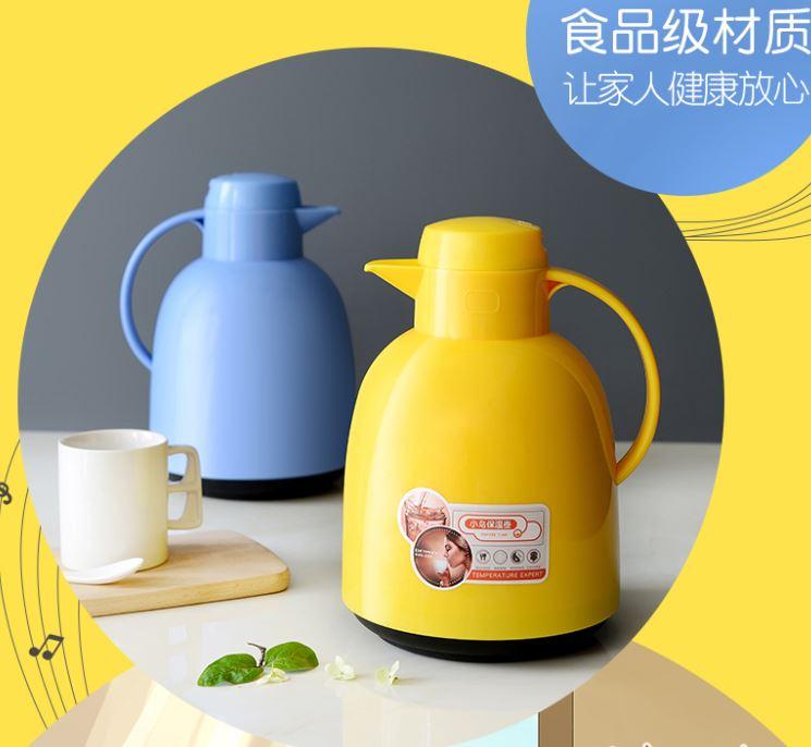 zTaobao Talk : ปรับร่างกายให้อบอุ่นด้วยกาต้มน้ำจากจีน