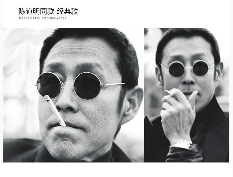 Shippingจีน เสริมเสน่ห์ด้วยแว่นกันแดดจากจีน