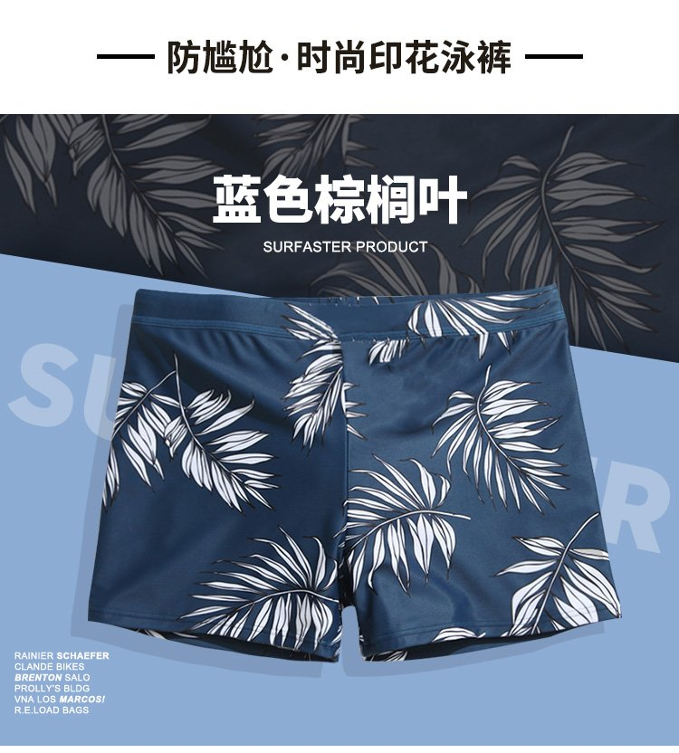 Shippingจีน เพิ่มความสุขให้เจ้าตัวน้อยกับชุดว่ายน้ำจากเถาเป่า