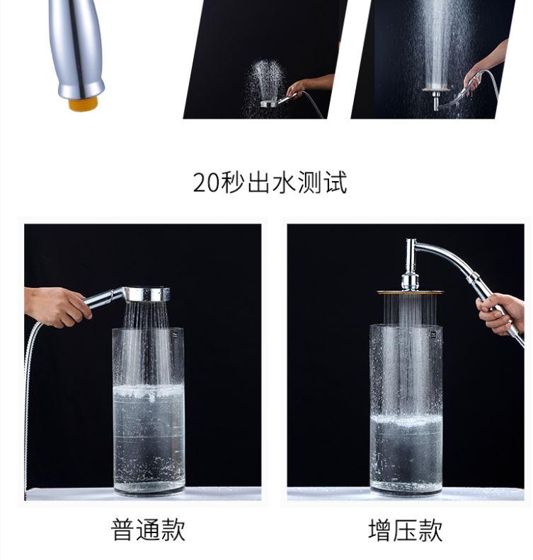 zสินค้าพรีออเดอร์ ชำระล้างให้สะอาดด้วยฝักบัวอาบน้ำจากจีน