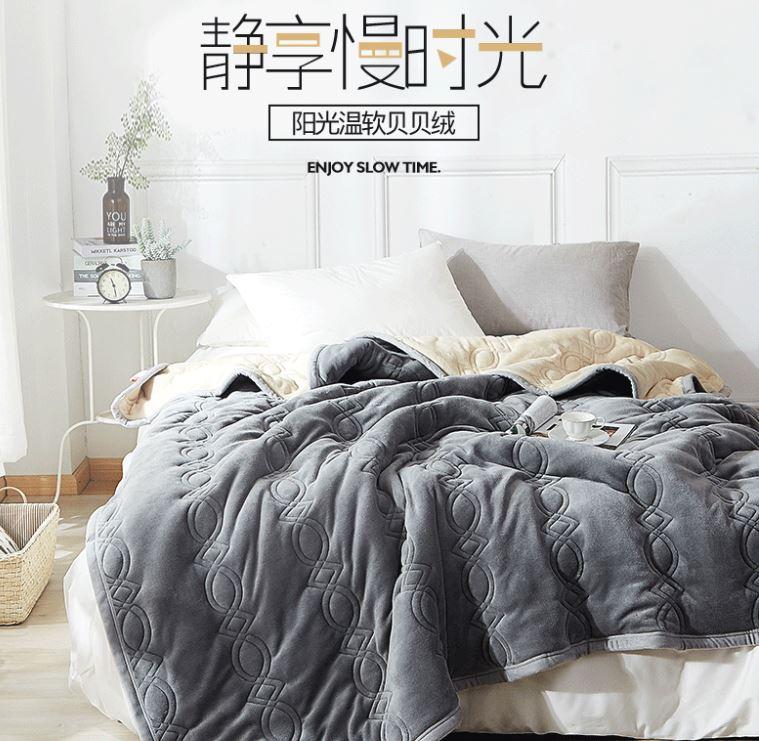 zสินค้าจากจีนกอดผ้าห่มคลายหนาวเคาดาวน์กับสินค้าเถาเป่า