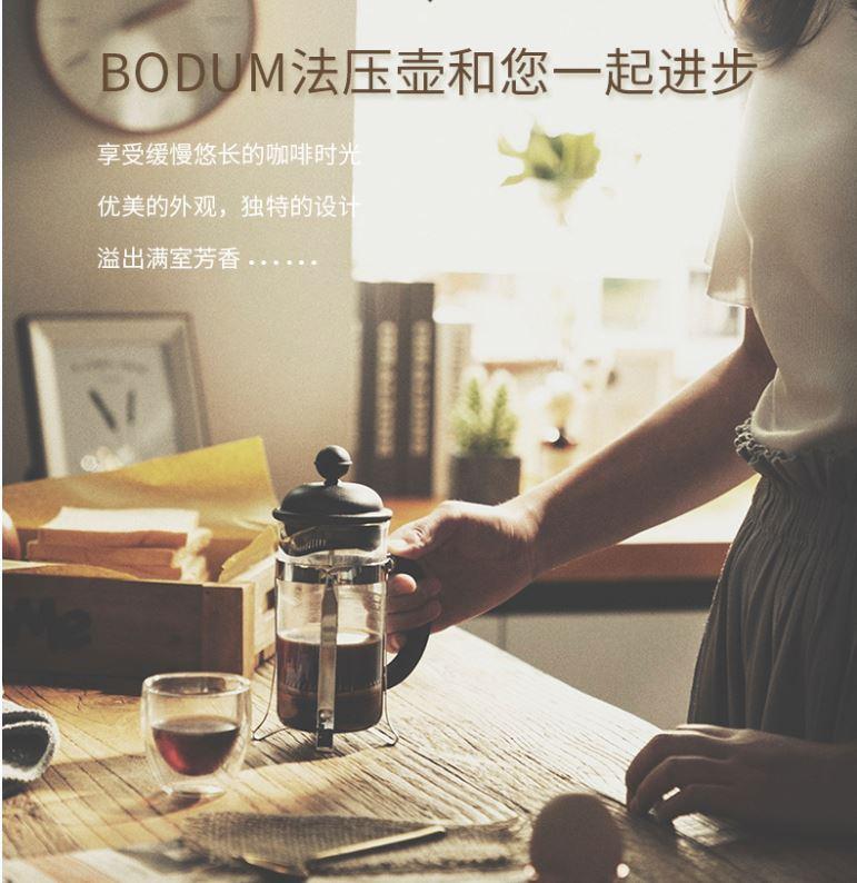 zเถาเป่า ชงความอบอุ่นกับเครื่องชงกาแฟจากจีน