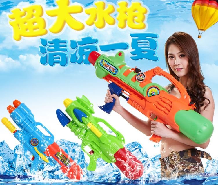 z Shippingจีน เตรียมพร้อมความสนุกช่วงสงกรานต์ด้วยปืนฉีดน้ำแรงดัน