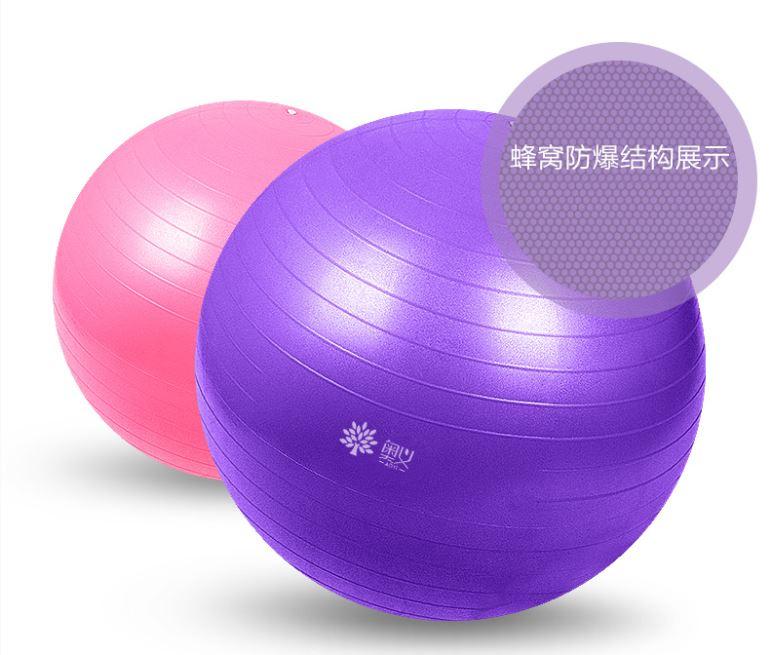 zสินค้าจากจีนผ่อนคลายความเมื่อยล้าพร้อมเพลิดเพลินไปกับลูกบอลโยคะ