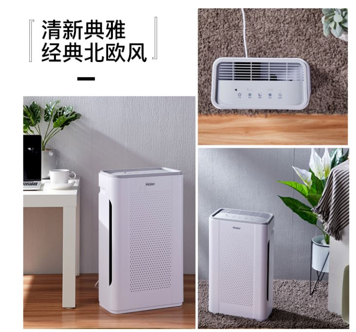 zTaobao Talk : เพิ่มคุณภาพในอากาศกับเครื่องฟอกอากาศจากจีน