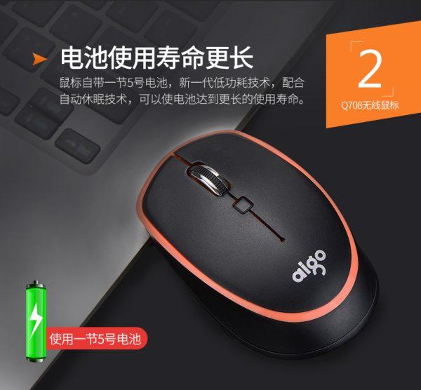 ztaobao ประโยชน์ดีๆ ของเมาส์ไร้สาย