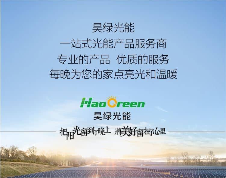 สั่งสินค้าจากจีน แจ้งเตือนและป้องกันอย่างมีประสิทธิภาพกับไฟอัตโนมัติ