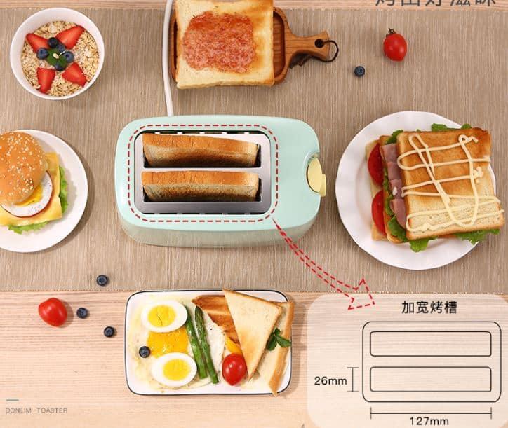 ชิปปิ้งจีน เพิ่มคุณประโยชน์อาหารเช้ากับร่างกายด้วยเครื่องปิ้งขนมปัง