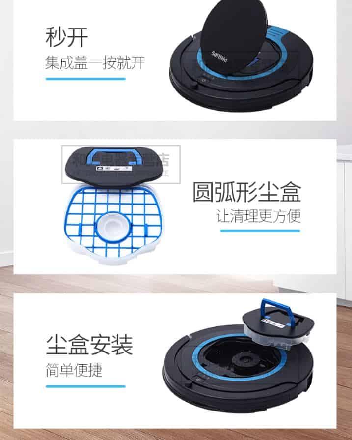 Taobaoจัดการคราบสกปรกภายในบ้านด้วยเครื่องดูดฝุ่นอัจฉริยะ  Taobaoจัดการคราบสกปรกภายในบ้านด้วยเครื่องดูดฝุ่นอัจฉริยะ 12
