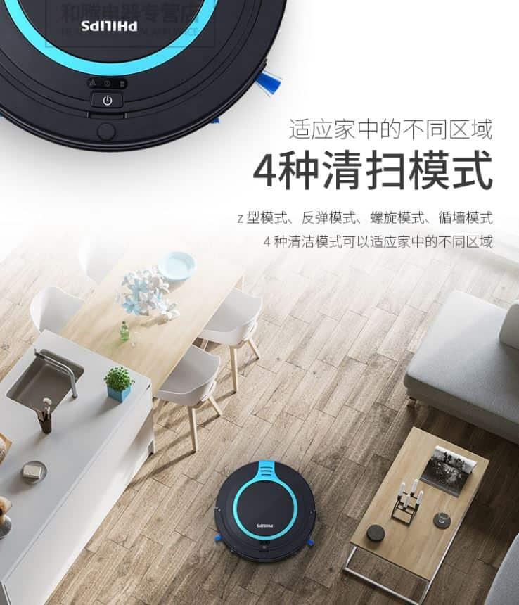 Taobaoจัดการคราบสกปรกภายในบ้านด้วยเครื่องดูดฝุ่นอัจฉริยะ  Taobaoจัดการคราบสกปรกภายในบ้านด้วยเครื่องดูดฝุ่นอัจฉริยะ 13 1