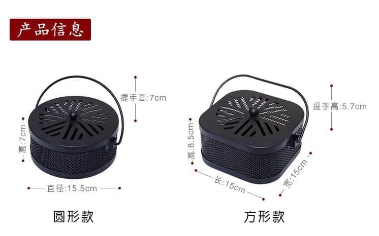 สั่งของจากจีน ป้องกันยุงได้ง่ายๆ กับอุปกรณ์ใส่ยาขดยากันยุง