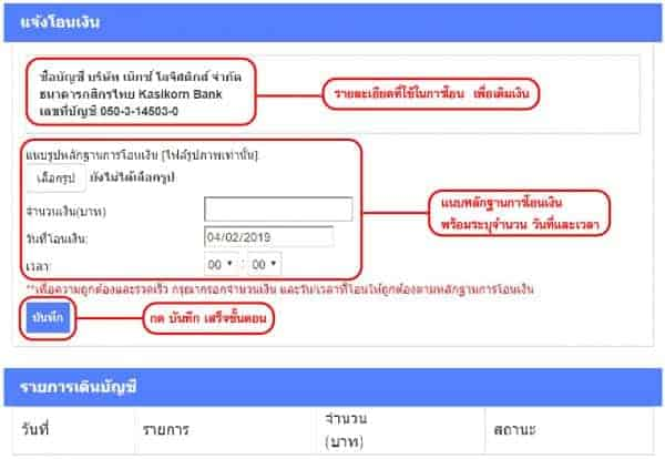 สั่งสินค้าจากจีน วิธีการสั่งซื้อสินค้า 1554186926947 600x414