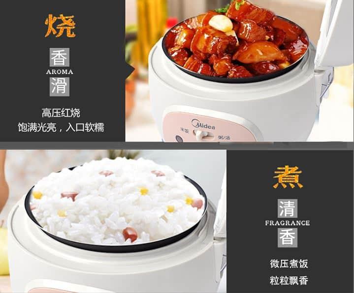 สินค้าจากจีนหม้อหุงข้าวเครื่องใช้ประจำบ้าน